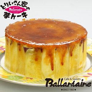 とりいさん家の芋ケーキ Mサイズ(4〜5人分)スイートポテト あっさりとした サツマイモ スイーツ お菓子 神戸 セレクション 認定 クリスマス お歳暮 贈り物