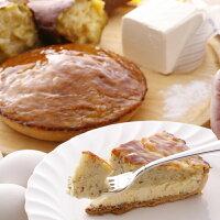とりいさん家の芋チーズタルト(6〜8人分)関西のテレビ番組でご推薦のプリンやスイートポテトのような味わいのスイーツ(さつまいもさつま芋お菓子デザート誕生日ホールケーキパーティーお取り寄せ大人数大きめ春バースデー有名ギフト冷凍子ども)