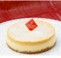 ポイント2倍!とりいさん家のCaramelチーズケーキ(4〜5人分)味わいのスイーツニューヨークチーズケーキ濃厚お菓子デザートキャラメル誕生日ホールケーキパーティーお取り寄せバースデー有名ギフト冷凍子ども)