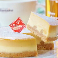 とりいさん家のCaramelチーズケーキ(4〜5人分)味わいのスイーツニューヨークチーズケーキ濃厚お菓子デザートキャラメル誕生日ホールケーキパーティーお取り寄せバースデー有名ギフト冷凍子ども)