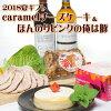 ★2018夏ギフト★caramelチーズケーキ&ほんのりピンクの俺は豚500g(俺豚ドレッシング・プレゼント!)