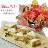 2019年母の日ギフト【生花カーネーション&caramelチーズケーキセット】