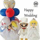 バルーン電報(電報)結婚式 マリオ&ピーチ姫のウェディング♪ スーパーマリオ ピーチ姫 ぬいぐるみ ウェルカムドール 男性、新郎宛に♪