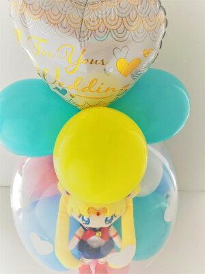 美少女戦士セーラームーンバルーンラッピング♪バルーン電報電報結婚式誕生日記念日入籍祝いバルーンギフトぬいぐるみ1歳出産祝い発表会プレゼント母の日