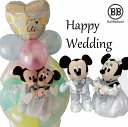 ディズニー♪ 洋装ミッキー&ミニー バルーンラッピング♪ ウェディング パステルバージョン バルーン電報(電報)結婚式 おしゃれなぬいぐるみ 入籍祝い ウェルカムドールにも♪