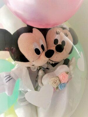 ディズニー♪ミッキー&ミニーバルーンラッピング♪パステルバージョンバルーン電報(電報)結婚式おしゃれなぬいぐるみ
