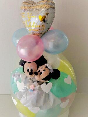 【ポイント10倍!!】ディズニー♪ミッキー&ミニーバルーンラッピング♪パステルバージョンバルーン電報(電報)結婚式おしゃれなぬいぐるみ