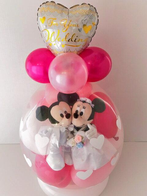 バルーン電報(電報)結婚式ディズニー♪ミッキー&ミニーのウェディング♪おしゃれなぬいぐるみ入籍祝いにも♪