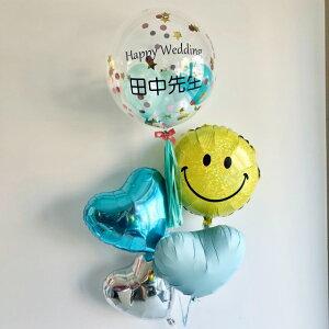 コンフェッティバルーンバルーン電報結婚式誕生日会場装飾開店祝いタッセルフリンジバブルバルーン名入れ二次会人気おしゃれおススメ入籍祝い
