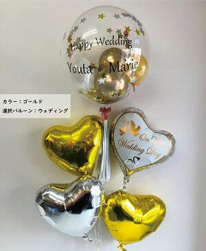 コンフェッティバルーンバルーン電報結婚式誕生日会場装飾開店祝いタッセルフリンジバブルバルーン名入れ二次会人気おしゃれおススメ
