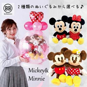 大人気のミッキーミニー!!