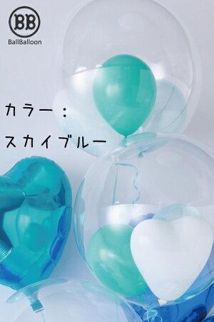 バルーン電報(電報)結婚式誕生日♪5個組☆BBスペシャルバルーンMサイズ♪