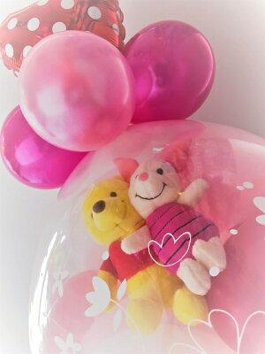 バルーン電報(電報)♪ディズニープーさん&ピグレットバルーンラッピング♪♪結婚式誕生日ぬいぐるみ出産祝い発表会クリスマス