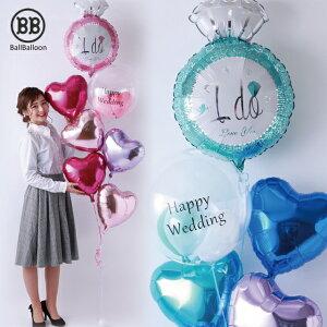 【あす楽対応】リング(Mサイズ)♪♪バルーン電報(電報)結婚式♪ウェディングバルーン祝電2次会装飾