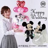 バルーン電報(電報)結婚式 ディズニー♪ ミッキー&ミニーのウェディング♪ おしゃれなぬいぐるみ 入籍祝いにも