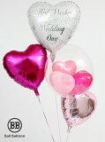 バルーン電報 結婚式 ハッピーハート(Sサイズ)祝電 装飾 飾り おしゃれ