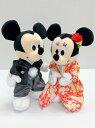 ぬいぐるみ電報(電報)結婚式和装バージョン ディズニー♪ミッキー&ミニーのウェディング♪ ぬいぐるみ ウェルカムドールにも♪