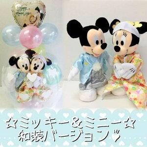 ★和装バージョンLサイズ★バルーン電報(電報)結婚式ディズニー♪ミッキー&ミニーのウェディング♪