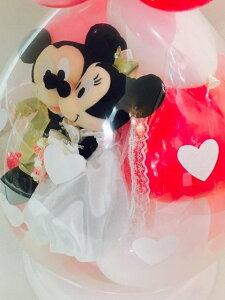 ★洋装バージョンLサイズ★バルーン電報(電報)結婚式ディズニー♪ミッキー&ミニーバルーンラッピング♪本州送料無料バルーンぬいぐるみ電報祝電ウェルカムドール結婚祝い入籍祝い