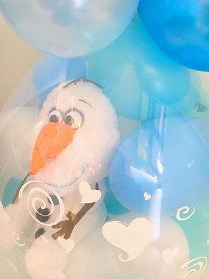 ビックサイズ!バルーン電報(電報)結婚式誕生日1歳出産祝いディズニー♪オラフバルーンラッピング♪本州送料無料バルーンぬいぐるみ電報祝電入籍祝い開店祝いバルーンギフト入学祝入園祝いアナ雪