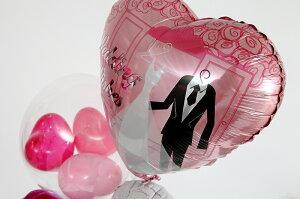バルーン電報(電報)結婚式誕生日♪セミオーダーウェディングバースデー♪♪本州送料無料バルーン祝電結婚祝い入籍祝い開店祝いバルーンギフトバルーンフラワー装飾