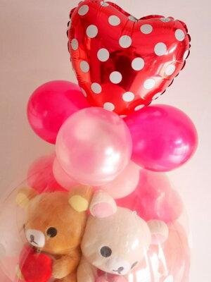 リラックマ&コリラックマバルーンラッピングバルーン電報(祝電)結婚式・誕生日・出産祝いに♪バルーン誕生日ぬいぐるみバルーンギフト母の日のお祝いに