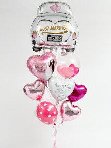 バルーン電報(電報)結婚式♪ウェディングカー(Lサイズ)♪♪本州送料無料バルーン祝電結婚祝い入籍祝いバルーンギフト2次会装飾