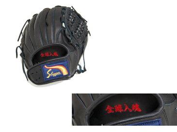 【刺繍加工】 漢字・アルファベット・数字(スポーツ楷書)6文字まで 野球・ソフトボール グローブ・手袋・グラブ袋