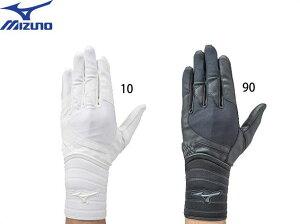 【ミズノ】ミズノプロ守備手袋(ロングタイプ)【左手/片手用】1EJED130
