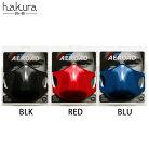 【hakura/柏楽】スポーツマスクエアロード1セット3枚入り(同色)男女兼用AEROAD