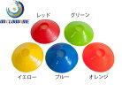 【ON+CloudNine/オンクラウドナイン】BallClubオリジナル商品マーカーコーン50枚セットOCN-102