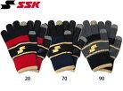 【SSK/エスエスケイ】タッチパネル対応マジックグローブニットグローブ限定YAE16104