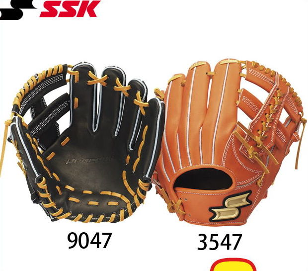 【SSK/エスエスケイ】  硬式グラブ グローブ Proedge プロエッジ 【硬式内野手用】 PEK84417:BallClub