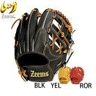 【Zeems/ジームス】硬式グラブグローブYHシリーズ【硬式内野手】YH-10