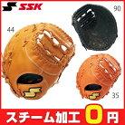 【SSK/エスエスケイ】少年軟式グラブグローブファーストミットスーパーソフト【少年軟式一塁手】SSJF183