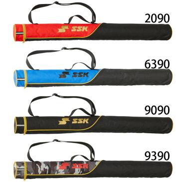 【SSK/エスエスケイ】 少年 バットケース 1本入れ 限定 BJ5005F
