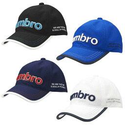 【アンブロ】 サッカー フットサル 撥水 デザインキャップ 帽子 アクセサリー 小物 【UMBRO2020SS】 UUAPJC05