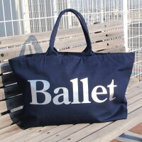 バレエバッグ【送料無料】BALLETネイビーZIP,バレエ衣装バッグ,バレエ用品,バレエレッスンバッグ