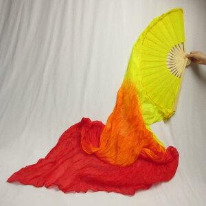 ファンベール1本,黄色×オレンジ×赤,ベリーダンス,扇子,よさこい 扇子,団扇,衣装,舞台,小道具,シルク,グラデーション