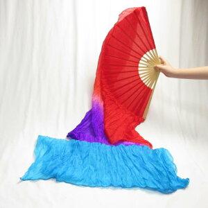 ファンベール1本,赤×紫色×ブルー,ベリーダンス,扇子,よさこい 扇子,団扇,衣装,舞台,小道具,シルク,グラデーション