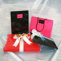 ラッピング包装有料うきうきゴージャスプレゼント