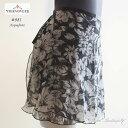 【Trienawear トゥリーナウェア】TR200-881 Acquaforte フローラルシフォンラップスカート【バレエスカート】