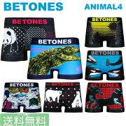 BETONES/ビトーンズ/ボクサーパンツ/トランクス/ANIMAL4/アニマル4/メイン