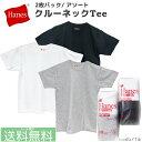 Hanes 2P Japan Fit ヘインズ クルーネック Tシャツ ティーシャツ 半袖 メンズ パックTシャツ 白 黒 グレー ストリート 無地 2枚組 【 …
