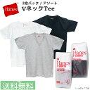 Hanes ヘインズ 2P Japan Fit Vネック Tシャツ ティーシャツ 半袖 メンズ パックTシャツ 白 黒 グレー ストリート 無地 2枚組 【 メー…