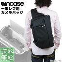 incase bag 003 b