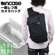 Incase/インケース/カメラバッグ/一眼レフ用/ショルダー/DSLRSlingPack/CL58067/メイン