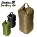 Karrimor SF カリマーSF リュック Dry Bag 40 ...