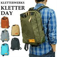 Kletterwerks(クレッターワークス)/リュック/Kletter_Day(クレッターデイ)/メイン