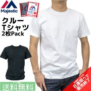 Majestic/マジェスティック//SingleJersey/メンズクルーネックTシャツ/パックTシャツ/メイン